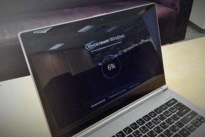 Задать время перезагрузки при установке обновлений Windows 10 Anniversary Update