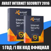 AVAST Internet Security 2018 - 1 ГОД / 1 ПК Код активации