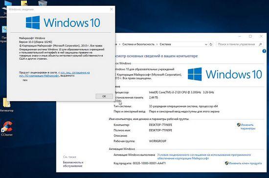 Как добавить OEM-сведения в Windows 10