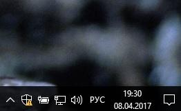 Как скрыть иконку «Защитника» в трее Windows 10 Crеаtors Uрdаte