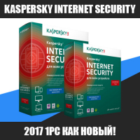 Каspеrsку Intеrnеt Sесuritу 2019 1PC Как новый!
