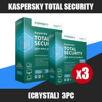 Kaspersky Total Security (CRYSTAL) 3PC