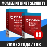McAfee Internet Security 2019 - 3 Года / 1 ПК