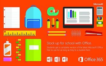 Office для школьника