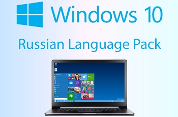 Определение системного языка в Windows 10