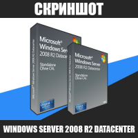 Скриншот Windows Server 2008 R2 Datacenter