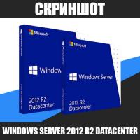 Скриншот Windows Server 2012 R2 Datacenter