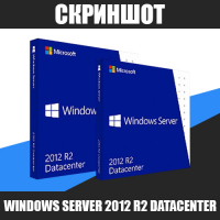 Скриншот Windows Server 2012 R2 Datacenter