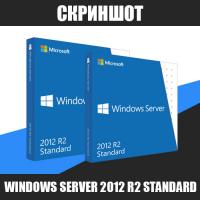 Скриншот Windows Server 2012 R2 Standard