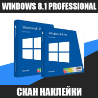 Windows 8.1 Professional СКАН Наклейки
