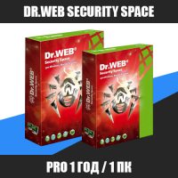 Dr.Web Security Space Pro 1 год / 1 ПК